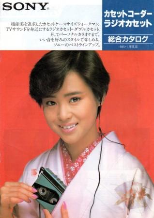 seiko-sony-1985.01-1