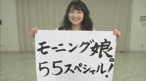 daiji3-thumb-300x168-434631
