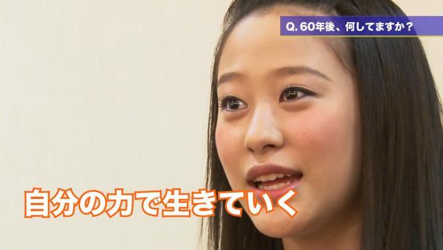 小田さくら「自分の力で生きていく」