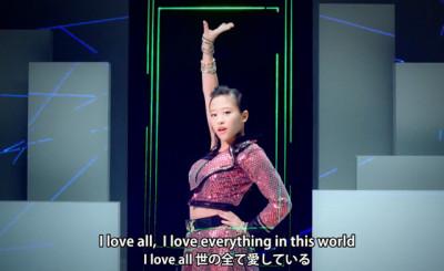 世のすべて愛して!