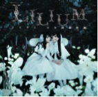 lilium_soundtrackcd